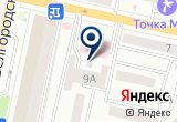 «Курган» на Yandex карте