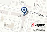 «Автощит, служба аварийных комиссаров» на Яндекс карте