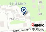«Роспродукт» на Yandex карте