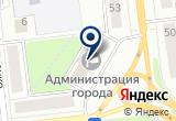 «Администрация города Обнинска» на Яндекс карте