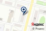 «Магазин Защитник» на Yandex карте