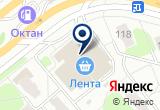 «Центр Суши» на Яндекс карте