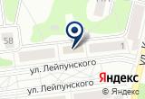 «ИП Марченко И.В.» на Yandex карте
