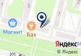 «Кифирм: Валхалла» на Yandex карте