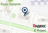 «Статус» на Yandex карте