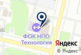 «МКП Гентар» на Yandex карте