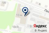 «Фаэтон-Авто» на Yandex карте
