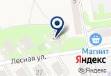 «Линия Камня» на Yandex карте
