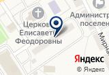 «Комплексный центр Социального Обслуживания Населения Жуковского района, МУ» на Yandex карте