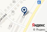 «Лето» на Яндекс карте