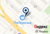 «Салон мебели» на Яндекс карте