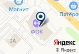 «Парус» на Яндекс карте