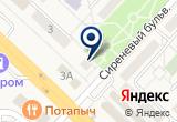 «На Крючке» на Яндекс карте