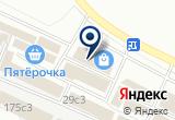 «Туристическое Агенство Астра-Тур» на Яндекс карте