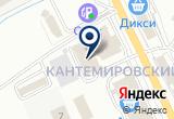 «Клининговая компания ГИД» на Яндекс карте