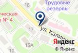 «Наро-Фоминская городская похоронная служба - ритуальные услуги в Наро-Фоминске» на Яндекс карте