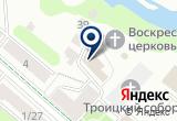 «ТОРГОВЫЙ ТРЕСТ ООО» на Яндекс карте