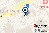 «РОСГОССТРАХ-ПОДМОСКОВЬЕ САО ФИЛИАЛ НАРО-ФОМИНСК» на Яндекс карте