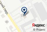 «СТАТОР ФГДГУП» на Яндекс карте