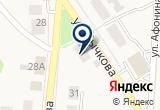 «Ферзиковский Молочный завод» на Yandex карте