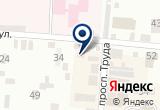 «Бердянск свадьба» на Yandex карте