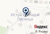 «SurfLine, школа водных видов спорта - Другое месторасположение» на Яндекс карте Москвы