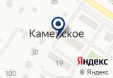 «Восход, ОАО, животноводческий комплекс - Другое месторасположение» на Яндекс карте Москвы