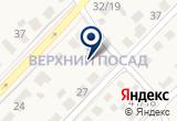 «ПАНСИОНАТ СОЛНЕЧНЫЙ ГУП» на Яндекс карте