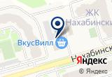 «Сеть магазинов газового оборудования» на Яндекс карте