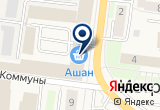 «Истра-Безопасность» на Яндекс карте