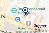 «Volter» на Яндекс карте