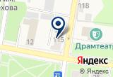 «Ярд, ООО - Истра» на Яндекс карте Москвы