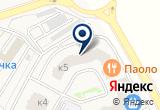 «Цифра, фотостудия - Другое месторасположение» на Яндекс карте Москвы