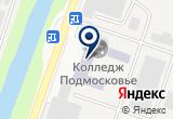 «СОЛНЕЧНОГОРСКИЙ МЕХАНИЧЕСКИЙ ЗАВОД» на Яндекс карте