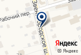 «Голицыно-комплект, ООО» на Яндекс карте