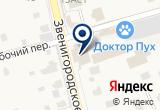 «Голицынский опытный завод средств автоматизации, ОАО» на Яндекс карте Москвы
