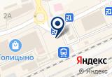 «Практика Люкс, ООО» на Яндекс карте
