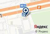 «10-й специализированный батальон 1-го полка ДПС ГИБДД» на Яндекс карте