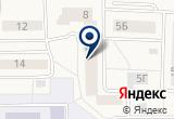 «СРЕДНЕРУССКИЙ БАНК СБЕРБАНКА РОССИИ ОДИНЦОВСКОЕ ОТДЕЛЕНИЕ № 8158/031» на Яндекс карте