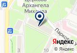 «КАШТАН ООО» на Яндекс карте