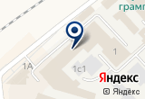 «Потенциал СУ» на Yandex карте