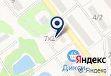«Экспресс-мед, ООО» на Яндекс карте