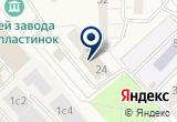 «Пожарная часть №109» на Яндекс карте