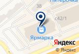 «БИЛЕТ360, агентство по бронированию билетов» на Яндекс карте Москвы
