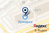«Авиа Вип» на Яндекс карте