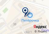 «Ярмарка, торговый комплекс - Другое месторасположение» на Яндекс карте Москвы