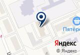 «Вымпел, ООО» на Яндекс карте