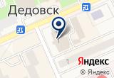 «Администрация городского поселения Дедовск» на Яндекс карте