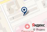 «Дедовский отдел ЗАГС» на Яндекс карте