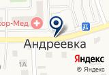 «Морг Московского Областного Госпиталя Ветеранов Войн» на Yandex карте